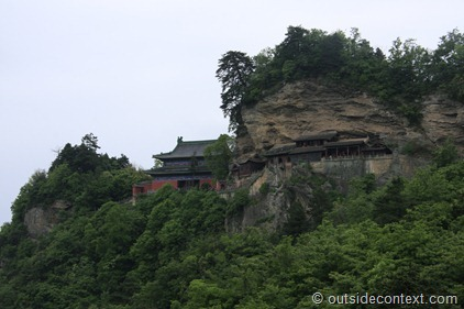 MG 1193 Mount Wudang and the Meaning of Life