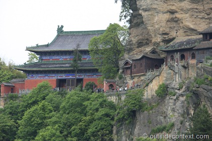 MG 1198 Mount Wudang and the Meaning of Life